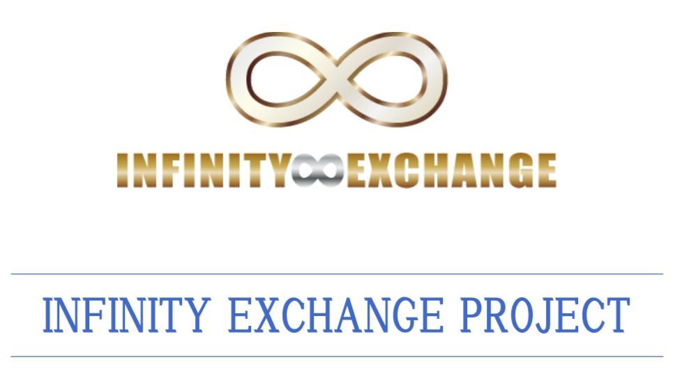 INFINITY EXCHANGE